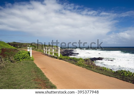 Ka Ala Hale Maka Lei, Kauai, Hawaii-2 - stock photo