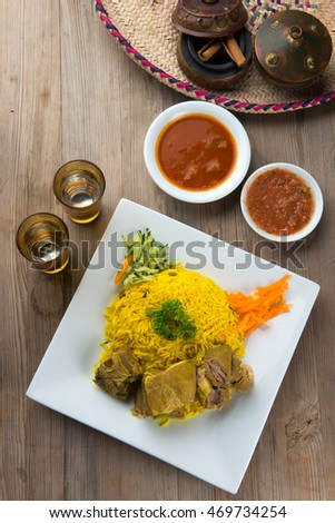Kabsa Lamb, popular arab lamb rice
