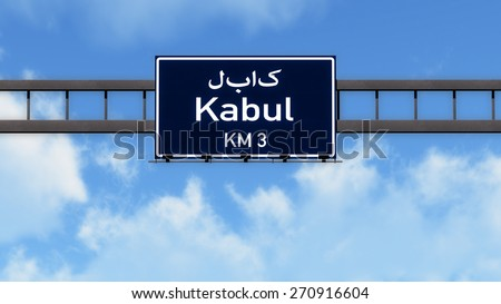 Kabul Afghanistan Highway Road Sign Background Texture - stock photo