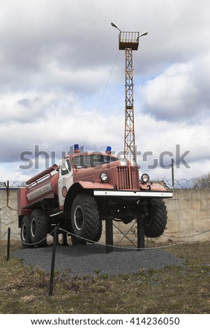 Kadnikov, Sokolsky district, Vologda region, Russia - April 20, 2016: Fire Truck AC-40 on chassis ZIL 157A near the firehouse in the city Kadnikov, Vologda region