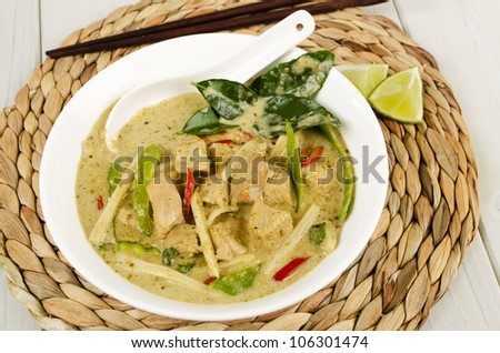 Green Curry Paste Stock Photos, Illustrations, and Vector Art
