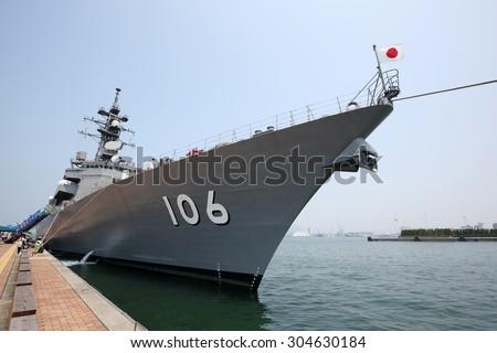 KAGAWA, JAPAN - August 05, 2015; A photo of an Aegis-equipped Destroyer JS SAMIDARE in Takamatu port. Japan Maritime Self-Defense Force. - stock photo