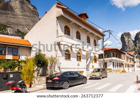 KALABAKA, GREECE - MAR 20, 2015: Architecture of Kalambaka, Greece. Kalambaka is s a municipality in the Trikala, part of Thessaly in Greece with population of 11,841