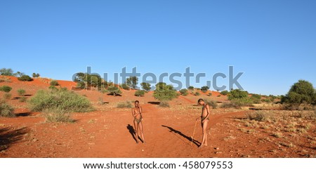an analysis of the people of the kalahari desert (bushmen) people: the world most ancient race/people people of kalahari desert according to the analysis published in the online edition.