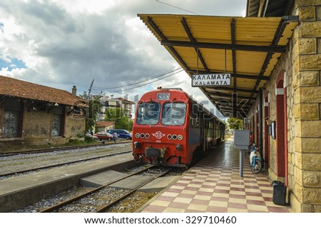 KALAMATA - GREECE, SEPTEMBER 23 2015: The old historic train is ready to leave Kalamata station for the last time - stock photo