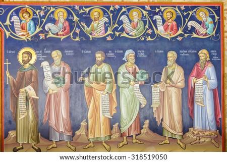 KALAMBAKA, GREECE - MAY 13, 2015: Old painting in the Holy Monastery of the Great Meteoro, on May 13, 2015 in Kalambaka, Greece - stock photo