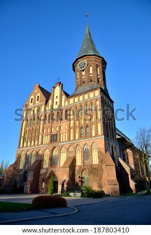 KALININGRAD, RUSSIA - APRIL 16, 2014: Kenigsberg Cathedral is main symbol of the city, inside open museum exhibitions and concerts