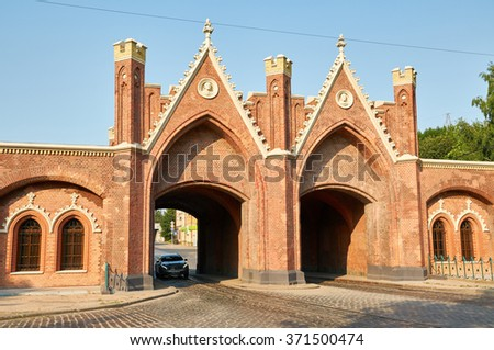 KALININGRAD, RUSSIA - AUG 8, 2015: The Brandenburg Gate - is one of the seven surviving city gates and is the only gate of Kaliningrad still in use for the intended purpose. - stock photo