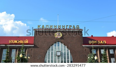 KALININGRAD, RUSSIA - AUGUST 23, 2013:  Fragment of the railway Southern station