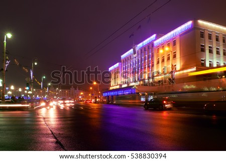 KALININGRAD, RUSSIA - DECEMBER 18, 2016: Administration of city district on Victory square, Built in 1923, the building was developed by the German architect Hanns Hopp