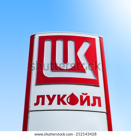 KALININGRAD, RUSSIA - FEB 10, 2015: Lukoil Petrol Station sign, one of the largest international oil and gas company, accounting for 2.1 percent of world oil production. - stock photo