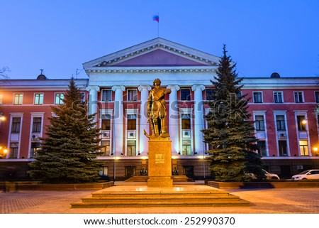 KALININGRAD, RUSSIA - FEB 14, 2015: Monument to Peter the Great, the founder of the Navy of Russia is located next to the headquarters of the Baltic fleet.  - stock photo