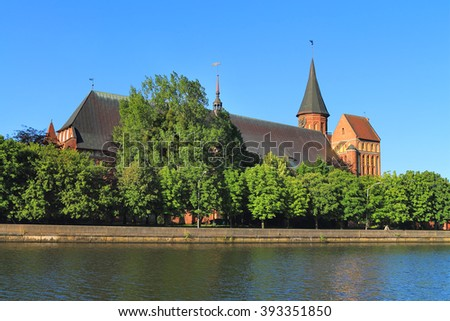 KALININGRAD, RUSSIA - JUNE 05, 2015: Inactive Konigsberg Cathedral, built in the Gothic style of the Baltic on the morning of June in the city of Kaliningrad