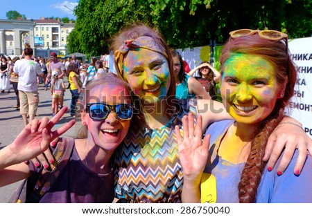 KALININGRAD, RUSSIA - JUNE 12, 2015: Unidentified girls during Holi Festival of Colors, the event is timed to the Day of Russia.