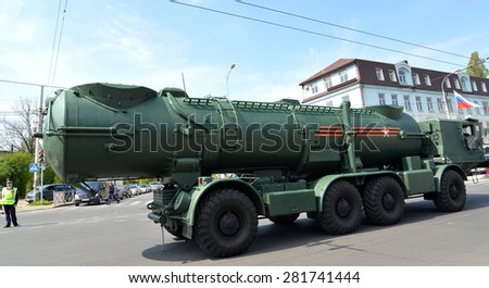 "KALININGRAD, RUSSIA - MAY 09, 2015: A missile system of coastal defense ""Redoubt"" after parade in honor of the Victory Day"