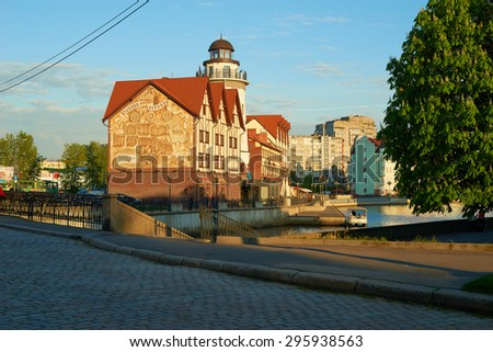 KALININGRAD, RUSSIA - MAY 8, 2015: Ethnographic and trade center, embankment of the Fishing Village.