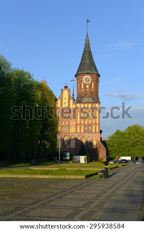 KALININGRAD, RUSSIA - May 8, 2015: Kenigsberg Cathedral is main symbol of the city, inside open museum exhibitions and classic music concerts. - stock photo