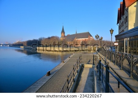 KALININGRAD, RUSSIA - NOVEMBER 30, 2014: Ethnographic and trade center, embankment of the Fishing Village