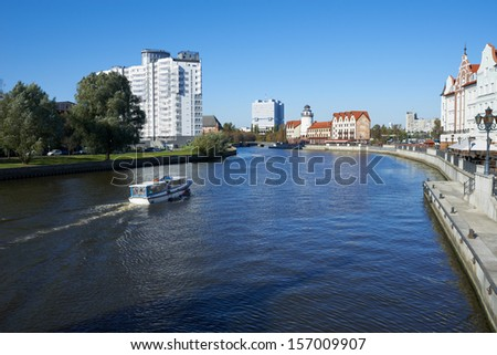 KALININGRAD, RUSSIA - OCTOBER 5: Ethnographic and trade center, embankment of the Fishing Village on October 5, 2013 in Kaliningrad, Russia.