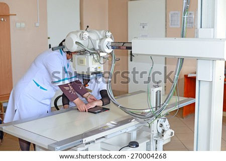 Kalush, Ukraine - April 16: Diagnostic examination in X-ray cabinet in Municipal Medical Center of Kalush, Western Ukraine April 16, 2015
