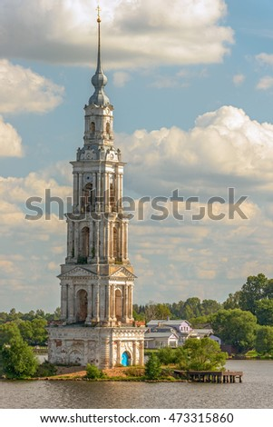 Kalyazin flooded Bell Tower on Volga River in Russia