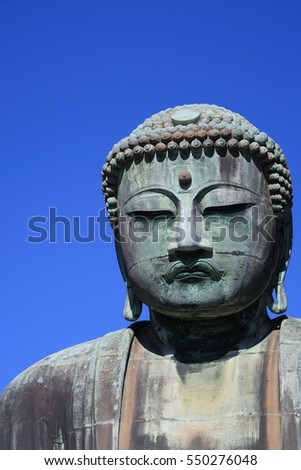 Kamakura Daibutsu The Great Buddha in Japan winter December 2016
