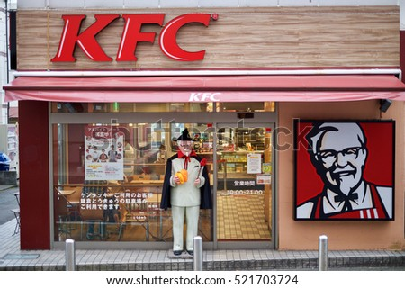 malaysia kfc background Petron corporation is an emerging and rapidly-evolving asian oil company we share the same roots as esso malaysia berhad (emb), tracing our lineage to.