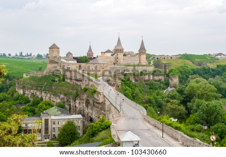 Kamianets-Podilskyi Castle. View from the Old Town. Ukraine - stock photo