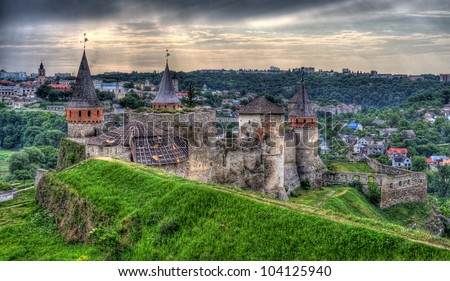 Kamianets-Podilskyi Castle. View towards the town. Ukraine. HDR image - stock photo