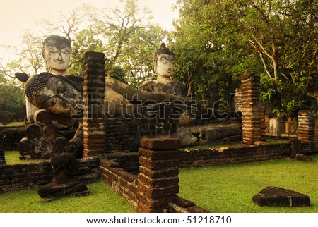 Kampangpetch historical park in the afternoon, thailand