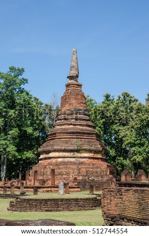 KAMPHAENGPHET, THAILAND - NOVEMBER 3,2016 : Ancient pagoda in the historical park on November 3, 2016.The historical park in Kamphaengphet province is one of the UNESCO World Heritage Site in Thailand