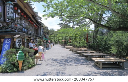 KANAZAWA JAPAN - 6 JUNE, 2014: Traditional restaurants in Kenrokuen Garden. Kenrokuen is an old private garden and is one of the Three Great Gardens of Japan.