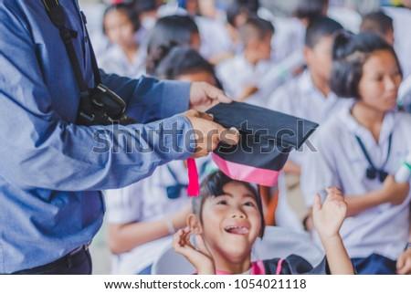 Graduation Thong