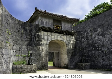 "Kankaimon at Shuri Castle.  Shuri Castle is the palace of the Ryukyu Kingdom in Naha, Okinawa, Japan.  The text on the board  ""Kankai mon"" is the name of this gate."