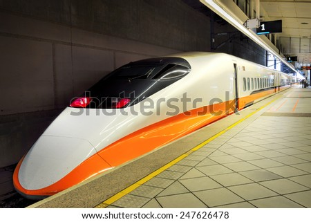 KAOHSIUNG CITY, TAIWAN - JAN 20: Taiwan High Speed Rail(THSR) station platform on Jan 20, 2015 in Kaohsiung, It is a high-speed rail line that runs approximately 345 km along the west coast of Taiwan.