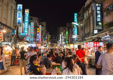 KAOHSIUNG, TAIWAN - APR 20 : Taiwan's unique culture, night bazaar attracts many young people to this city, which has become one of Taiwan's culture, on 20 April 2015 in Kaohsiung. - stock photo