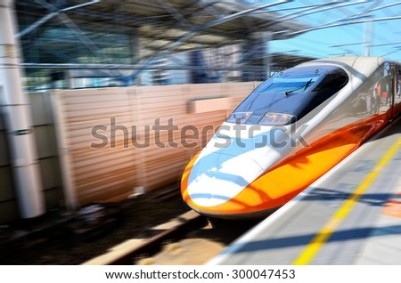 Kaohsiung, Taiwan - April 5, 2015 : High speed train approaching to Kaohsiung Station in Kaohsiung, Taiwan on April 5, 2015. High speed railway has become the most important transportation in Taiwan.