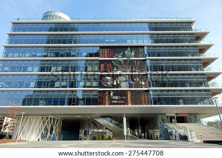 KAOHSIUNG, TAIWAN -- APRIL 18, 2015: The modern facade of the newly built Kaohsiung Main Public Library  - stock photo