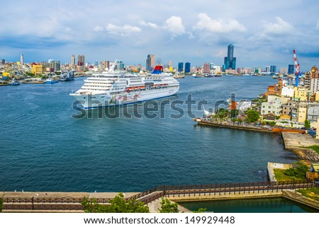 KAOHSIUNG -TAIWAN , AUGUST 9 2013: famous cruise Star Cruises, SuperStar Gemini's in Kaohsiung, Taiwan on August 9 2013, Star Cruises is the world's third largest cruise company. - stock photo
