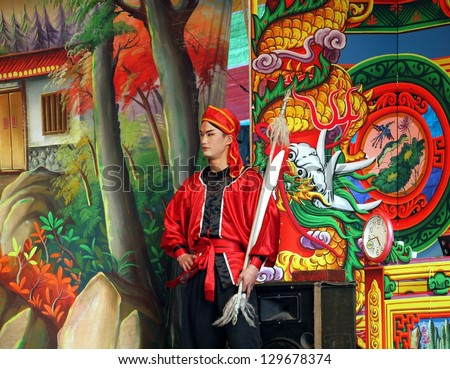 KAOHSIUNG, TAIWAN - FEBRUARY 23: A Chinese opera performance takes place during the 2013 Kaohsiung Lantern Festival on February 23, 2013 in Kaohsiung.