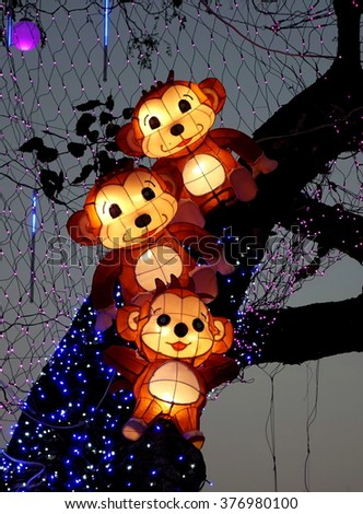 KAOHSIUNG, TAIWAN -- FEBRUARY 13, 2016: Colorful lanterns are displayed on the banks of the Love River during the 2016 Kaohsiung Lantern Festival