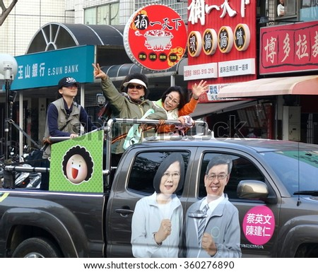 KAOHSIUNG, TAIWAN -- JANUARY 9, 2016: Kaohsiung city mayor Chen Chu (with sunglasses) waves to supporters of DPP presidential candidate Tsai Ying-Wen during a campaign event.