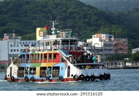 KAOHSIUNG, TAIWAN -- JANUARY 1, 2015: The Kaohsiung cross-harbor ferry transports tourists across the bay to Chijin Island. - stock photo