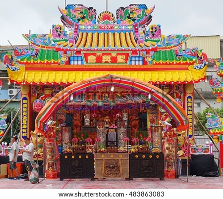 KAOHSIUNG, TAIWAN -- JULY 7, 2016: A Taiwan folk religion makeshift temple facade and altar is set in preparations for a religious festival.