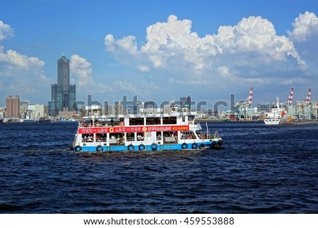 KAOHSIUNG, TAIWAN -- JULY 4, 2016: The Kaohsiung harbor ferry makes its way to the island of Chijin. In the back is the skyline of the city.