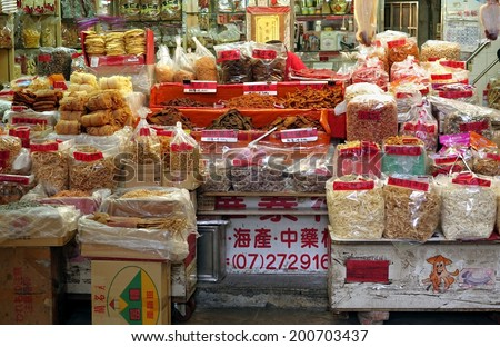 KAOHSIUNG, TAIWAN -- MAY 31, 2014: A store at the famous Zongjie dry goods market sells dried meat, fish and seafood.