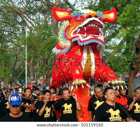 KAOHSIUNG, TAIWAN -- OCTOBER 15, 2016: The religious procession with the Fire Lion effigy is an integral feature of the yearly Wannian Folk Festival.