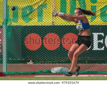 KAPFENBERG, AUSTRIA - AUGUST 8, 2015: Julia Siart (#167 Austria) participates in the national track and field championship.