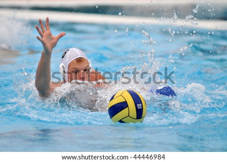 KAPOSVAR, HUNGARY - SEPTEMBER 19: Unidentified players in action at a Hungarian Cup water-polo game (Kaposvar vs Vasas), September 19, 2008 in Kaposvar, Hungary