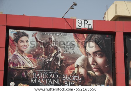 KARACHI, PAKISTAN - JAN 09: A poster of an Indian movie is being exposing on a cinema on January 09, 2017 in Karachi. Cinema owners in Pakistan again allow screening of Bollywood films.